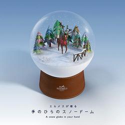 hermes_snowdome_01