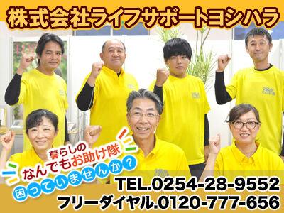yoshihara03-1