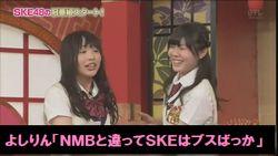 よしりん「NMBと違ってSKEはブスばっか」