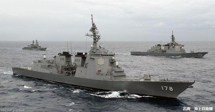 DDG-178-Ashigara-002