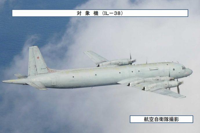 日本の航空自衛隊がロシアの対潜哨戒機IL-38機を随伴するため戦闘機数機を緊急発進…露メディア!
