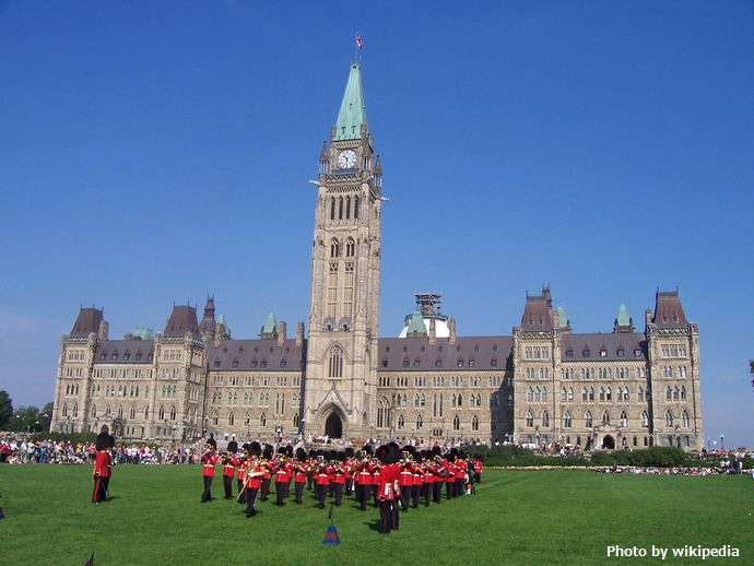 ParliamentCA-Changing_the_Guard