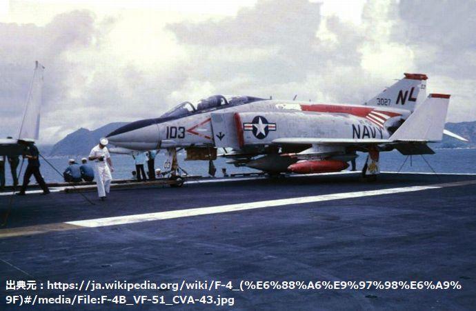 F-4B_VF-51_CVA-43