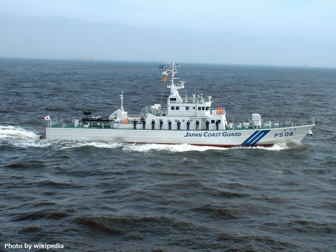 Japan_Coast_Guard_PS08_Kariba