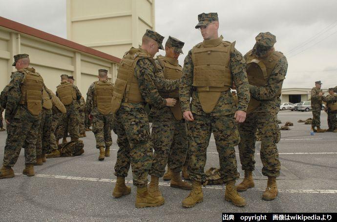 Modular_Tactical_Vest_Okinawa