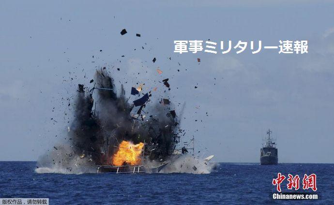 インドネシア海軍が不法中国漁船を爆破…「弱腰」から「見せしめ」に!