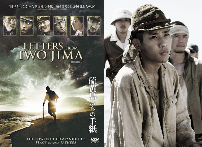 米映画「硫黄島からの手紙」オーディションでイーストウッド監督が嵐・二宮を日本兵役に選んだ意外な理由!