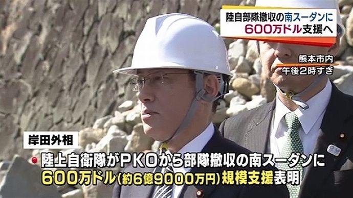 news3003384_38