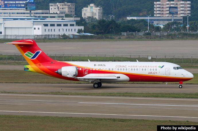 COMAC_ARJ21-700_Xiangfeng_-_Jordan