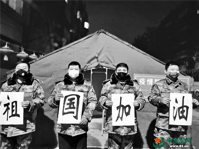 習国家主席「共産中国の建国以来、公衆衛生の分野における最大の緊急事態だ」…ウイルス対策会合!