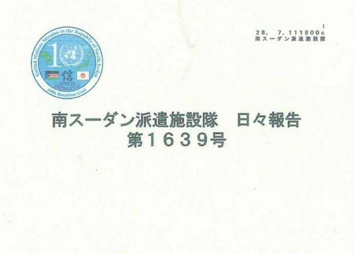 sub-buzz-21925-1486623496-1
