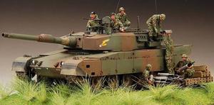 1/35 ミリタリーミニチュアシリーズ No.208 陸上自衛隊 90式戦車