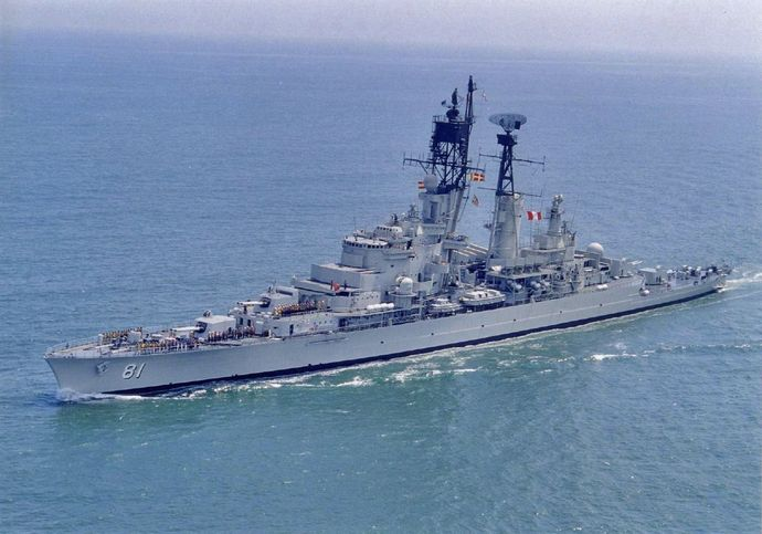 bap-almirante-grau-clm-81-1