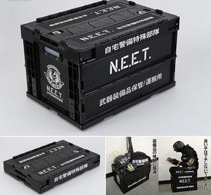 自宅警備隊 N.E.E.T. 武器装備品運搬用 折りたたみ コンテナ