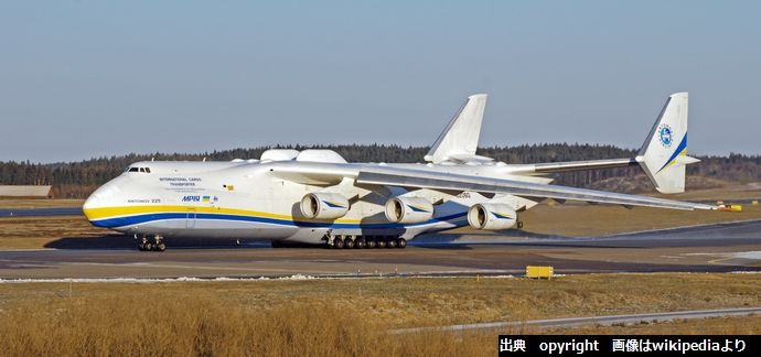 Antonov_An-225_front_left_view