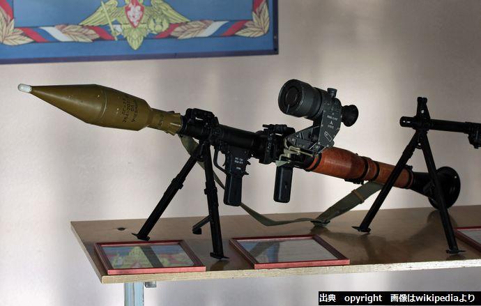 RPG-7D3_-_51AirborneRegiment44