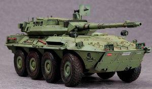 1/35 スペイン陸軍 VRC-105チェンタウロ戦闘偵察車