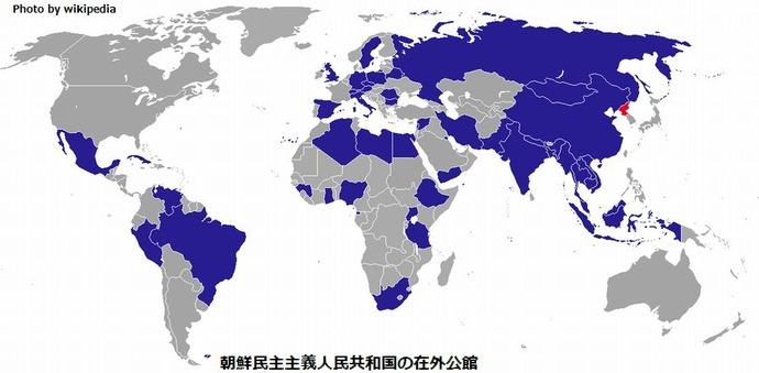 Diplomatic_missions_of_DPR_Korea