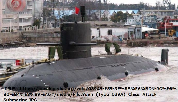 Yuan_(Type_039A)_Class_Attack_Submarine
