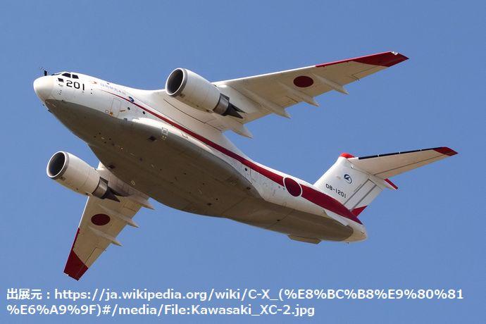 Kawasaki_XC-2