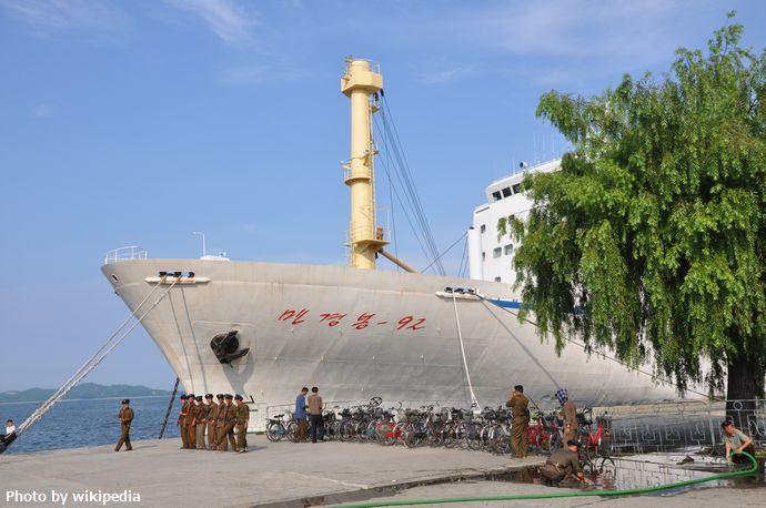 Mangyongbong-92