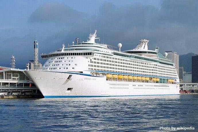 800px-120710_Kobe_Port_Japan_Voyager_of_the_Seas02bs3