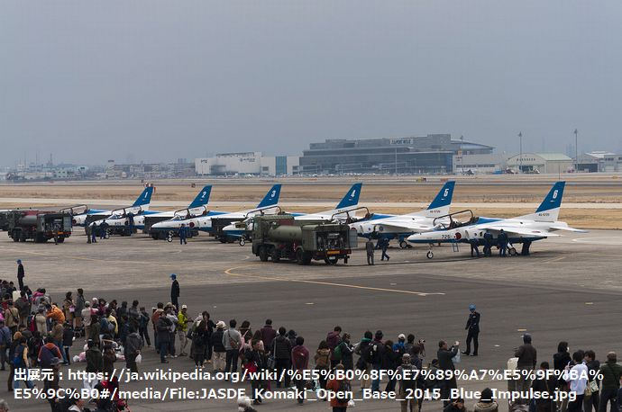 JASDF_Komaki_Open_Base_2015_Blue_Impulse