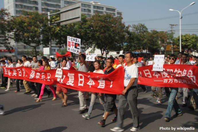 2012_China_anti-Japanese_demonstrations_in_Beijing
