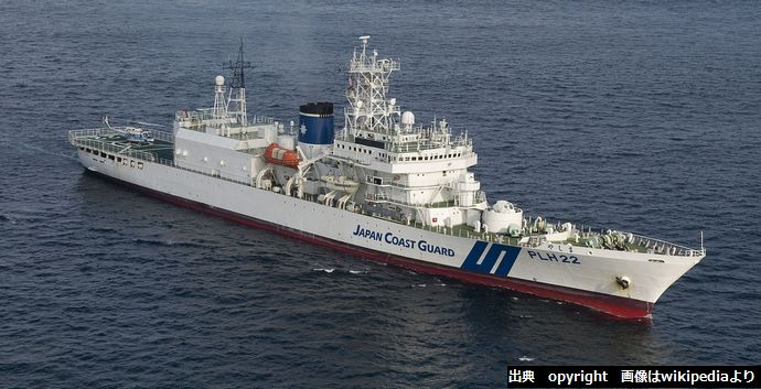 Japan_Coast_Guard_vessel_Yashima_(PLH_22)