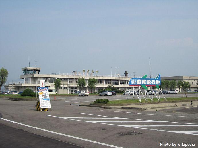 1280px-Fukui_Airport