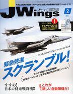 J Wings (ジェイウイング) 2015年2月号