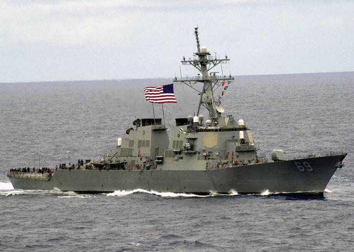 USSMiliusDDG-69