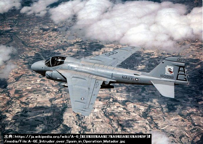 1280px-A-6E_Intruder_over_Spain_in_Operation_Matador