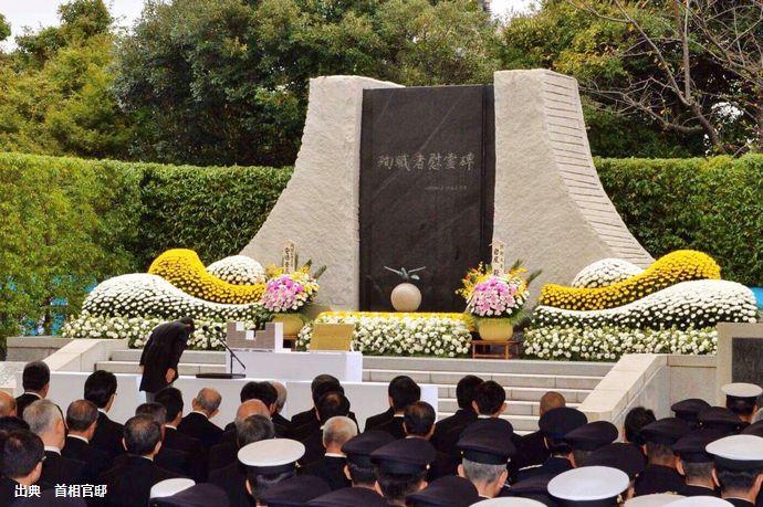 安倍首相、自衛隊殉職隊員追悼式に参列「殉職隊員の遺志受け継ぐ」…AH-64D戦闘ヘリ乗組員らを追悼!