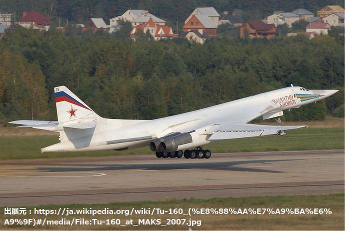 Tu-160_at_MAKS_2007