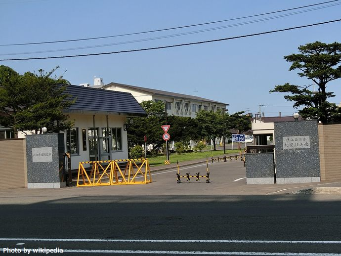1280px-JGSDF_Sapporo_Camp