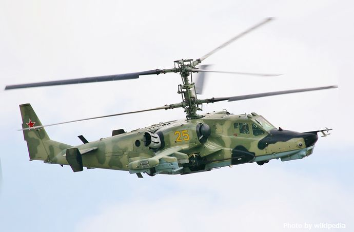 Russian_Air_Force_Kamov_Ka-50