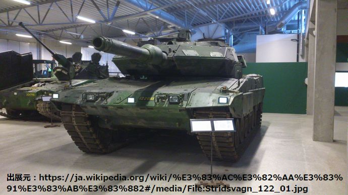 Stridsvagn_122_01