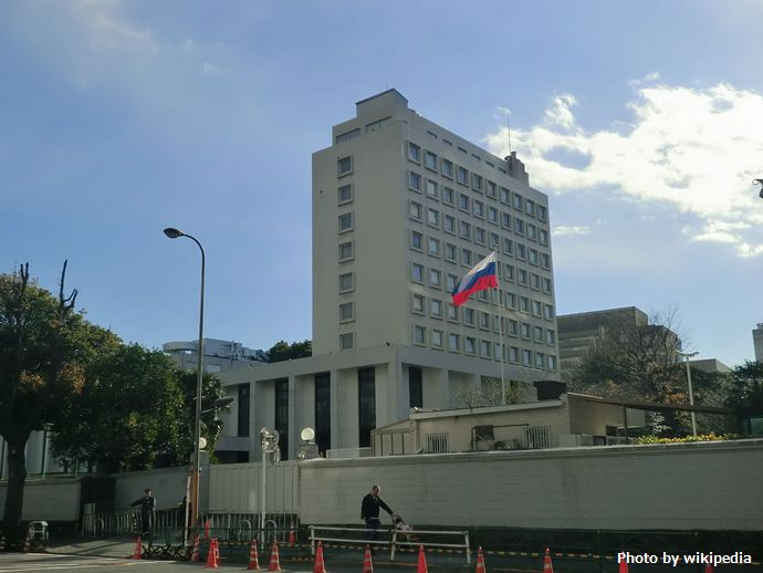 1200px-Embassy_of_Russian_Federation_in_Japan