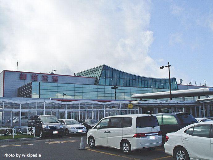800px-Kushiro_airport01