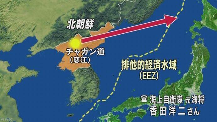 北朝鮮が深夜にミサイルを発射、奥尻島の北西150キロに着水、高度3700kmまで上昇…米国防総省はICBMと分析!