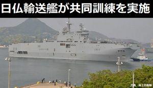日本の準空母「DDH-184 かが」の内部が公開、所詮この程度か…中国メディア!
