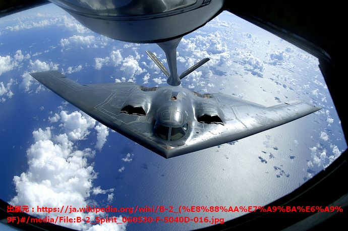 1280px-B-2_Spirit_060530-F-5040D-016