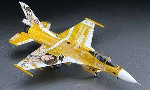 1/72 三菱 F-2A アイドルマスター 双海亜美