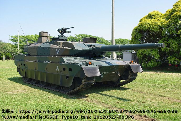JGSDF_Type10_tank_20120527-08