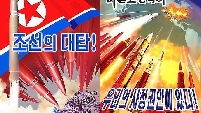northkorea3