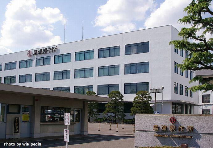 800px-Shimadzu-Corp-01
