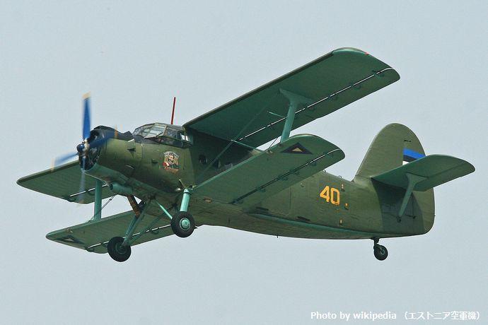 1280px-Antonov_An2T_40_yellow_(9502948811)
