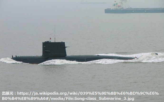 Song-class_Submarine_3