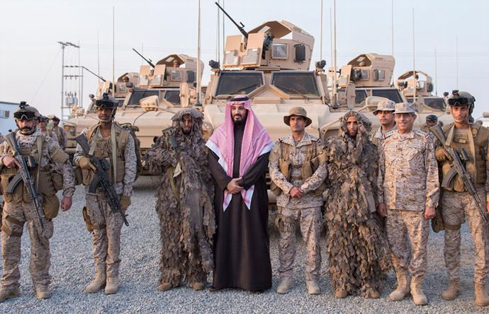 Deputy-Crown-Prince